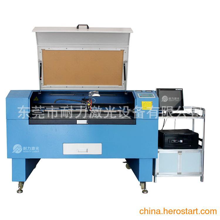 供应商标织唛激光切割机激光镭射机
