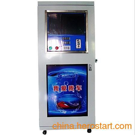 供应自助洗车机|刷卡投币自助洗车机|深圳车海洋CLC-G75刷卡投币自助洗车机