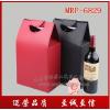 供应葡萄酒包装生产厂家