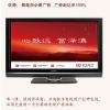 供应云南广电网络集团广告