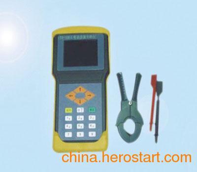 供应维博SB-DN01电能质量分析仪|谐波分析仪||数据精准厂家专业生产