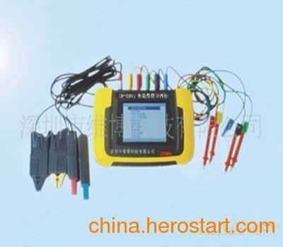 供应维博SB-DN02电能质量分析仪|便携式电能质量分析仪|电能分析仪|厂家专业生产