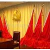 供应落地旗,厅旗,会议旗,办公室旗,室内旗,落地旗座