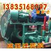 供应陕西高压注浆泵MA认证防爆注浆机报价 厂家隔膜泵报价