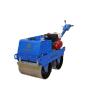 供应手扶式双钢轮压路机  碾压机 压实机