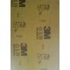 供应3M618砂纸