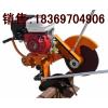 供应NQG-6.5内燃锯轨机山东厂家价格
