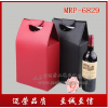 供应红酒盒,红酒包装,葡萄酒包装生产厂家