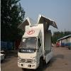 北京雏禽运输车、北京雏禽运输车价格、驼马牌雏禽运输车