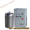供应饮用水水箱消毒用水箱自洁消毒器   水箱自洁消毒器怎么用