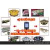 供应保单机分析仪,保单机接收器,保单机打印数据接收