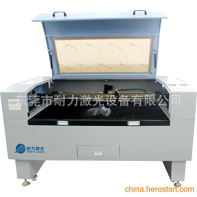 供应批发销售激光切割机激光镭射机