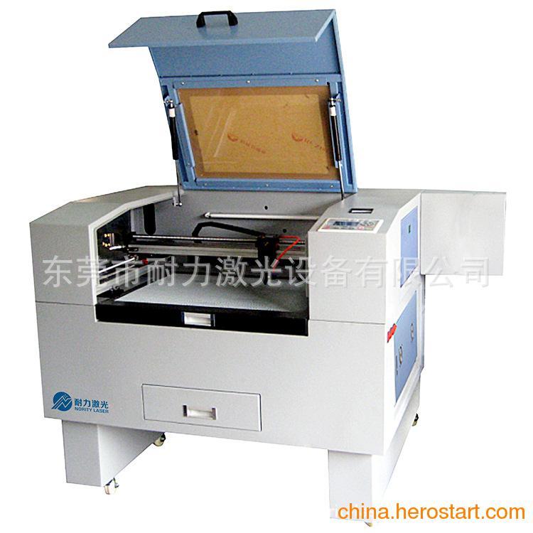 供应丝杆激光切割机激光雕刻机