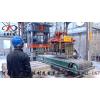 供应全自动蒸压砖机,是保护环境和发展经济的好帮手
