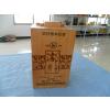 供应木制酒盒