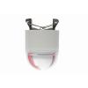 供应供应供应户外四合一线路故障指示器DS-JDX