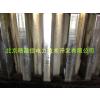 供应北京专业齿轮冷焊修复