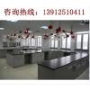 供应徐州实验台,化验室操作台及通风柜厂家