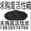 供应浙江省宁波市废活性炭价格