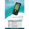 厂家供应IDATA 80数据采集/盘点机/PDA/手持终端/Windows Mobile 6.5操作系统