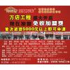 泌阳县电动工具供应商电动工具生产供应各种型号电动工具价格