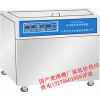 供应JK-DYJ1500医用煮沸消毒槽