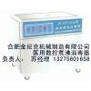 供应吉林数控煮沸槽优质低价