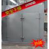 供应食品热风循环烘箱,热风循环烘箱优质厂家到常宝干燥
