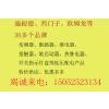 供应扬州西门子变频器6SE7016-2EA61 6.1A 2.2KW