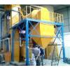 供应玻化微珠保温砂浆生产线