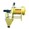 供应干粉砂浆混合机