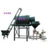 供应简易型BB肥生产线