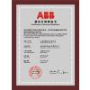 供应济南ABB一级代理售后服务
