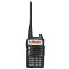 供应灵通对讲机LT-6600