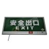 供应消防安全出口灯【BXW6229B消防安全出口灯】