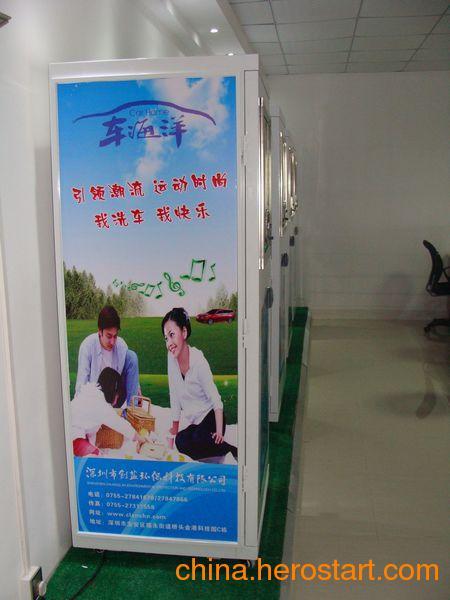 供应西藏自助洗车机