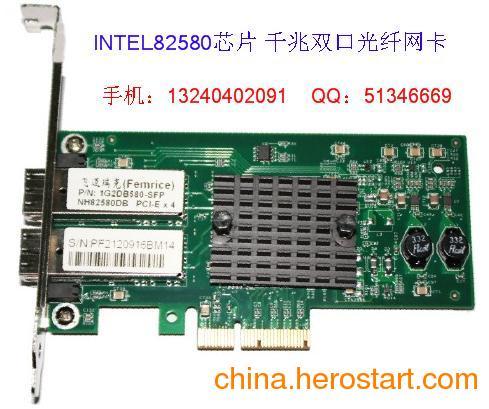 供应intel82580千兆光纤网卡 双口多模网卡