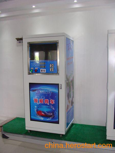 供应广西南宁自助洗车机