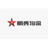 供应深圳标志设计 深圳知名设计公司 企业形象策划