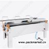 供应包装设备 优惠报价 品质保证