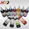 供应代用防水耐晒兼容高品质艺术颜料墨水,11色,用于Epson pro 7900 7910 9900 9910 4900 4910