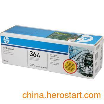 供应济南惠普1102/1132打印机原装硒鼓碳粉