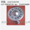 供应测量标志平面十字GPS点标志