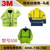 供应【反光材料】车缝高亮530反光条反光带反光材料