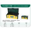 供应约克工具专业级塑铁工具箱  终身保用