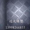 远大供应耐油胶板 辽宁地区橡胶板专业供应商