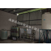 供应反渗透设备+终端饮水设备