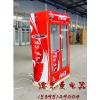 供应泰州,南通,杭州,宁波牛奶展示/冷藏/保鲜柜,价格,怎么买,多少钱