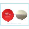 供应铝塑纸杯封口膜,泡面盖,封杯盖(QS食品级)