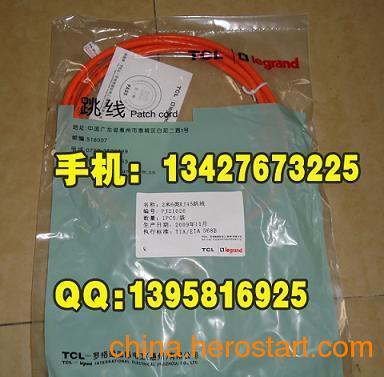 供应TCL6类RJ45跳线,非屏蔽跳线